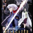 Poster of Mobile Suit Gundam SEED C.E.73: Stargazer