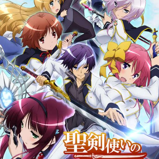 Poster of Seiken Tsukai no World Break