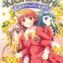 Poster of Kashimashi: Girl Meets Girl