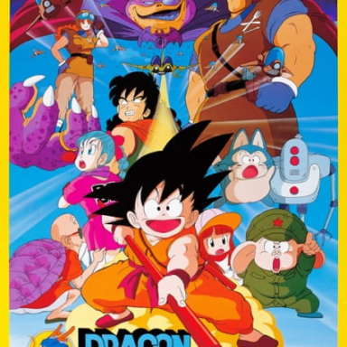 Poster of Dragon Ball Movie 1: Shen Long no Densetsu