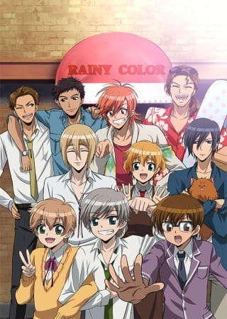 Poster of Ame-iro Cocoa: Rainy Color e Youkoso!