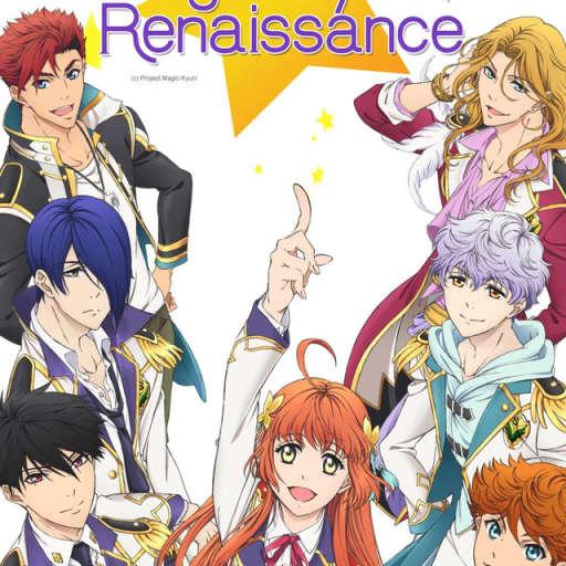 Poster of Magic-Kyun! Renaissance