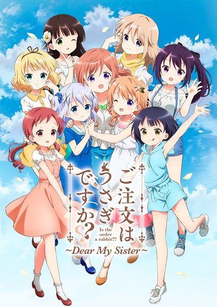 Poster of Gochuumon wa Usagi Desu ka??: Dear My Sister