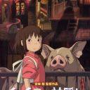 Poster of Sen to Chihiro no Kamikakushi