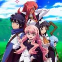 Poster of Zero no Tsukaima