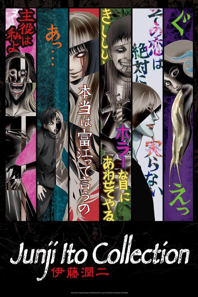 Poster of Itou Junji: Collection