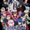 Poster of Gunslinger Stratos The Animation