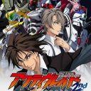 Poster of Active Raid: Kidou Kyoushuushitsu Dai Hachi Gakari 2nd