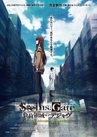 Poster of Steins;Gate Movie: Fuka Ryouiki no Déjà vu