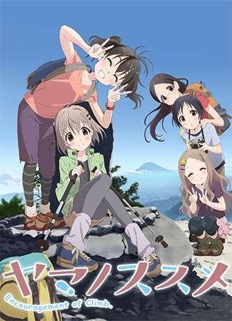 Poster of Yama no Susume: Second Season