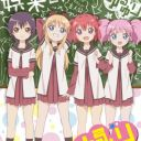 Poster of Yuru Yuri