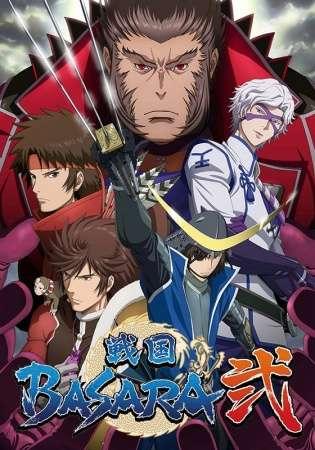 Poster of Sengoku Basara Ni