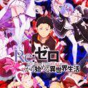 Poster of Re:Zero kara Hajimeru Isekai Seikatsu