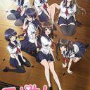 Poster of Photokano