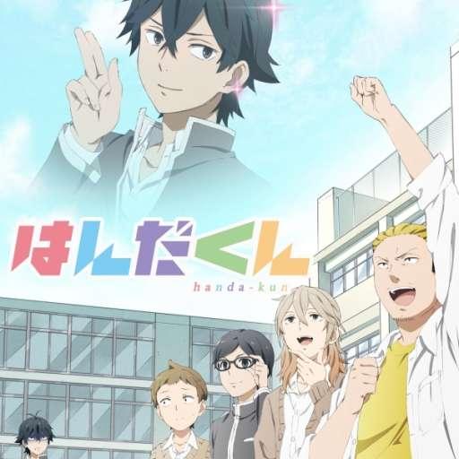 Poster of Handa-kun