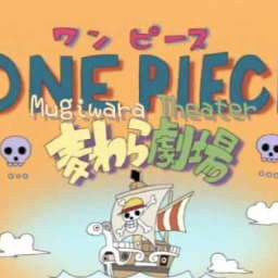 Poster of One Piece: Straw Hat Theater