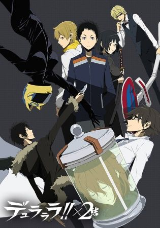 Poster of Durarara!!x2 Ketsu