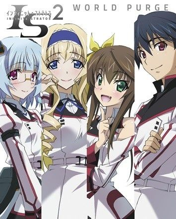 Poster of IS: Infinite Stratos 2 - World Purge-hen