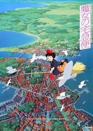 Poster of Majo no Takkyuubin