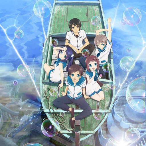 Poster of Nagi no Asu kara