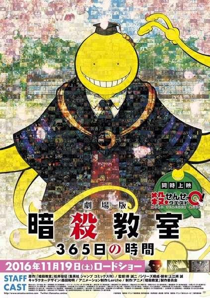 Poster of Ansatsu Kyoushitsu: 365-nichi no Jikan
