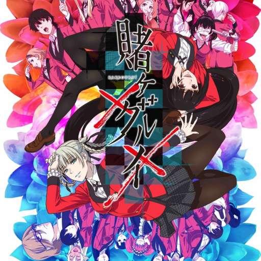 Poster of Kakegurui××