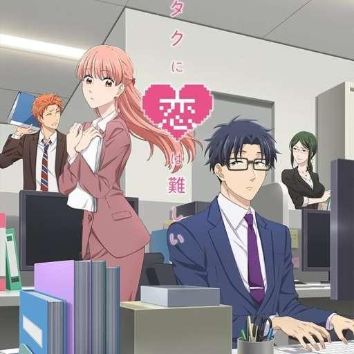 Poster of Wotaku ni Koi wa Muzukashii