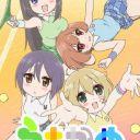 Poster of Usakame