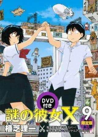 Poster of Nazo no Kanojo X: Nazo no Natsu Matsuri