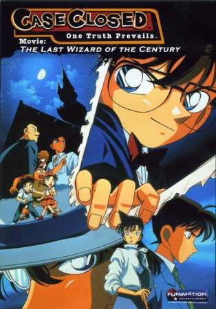 Poster of Detective Conan Movie 03: The Last Wizard of the Century