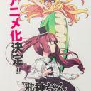 Poster of Jashin-chan Dropkick