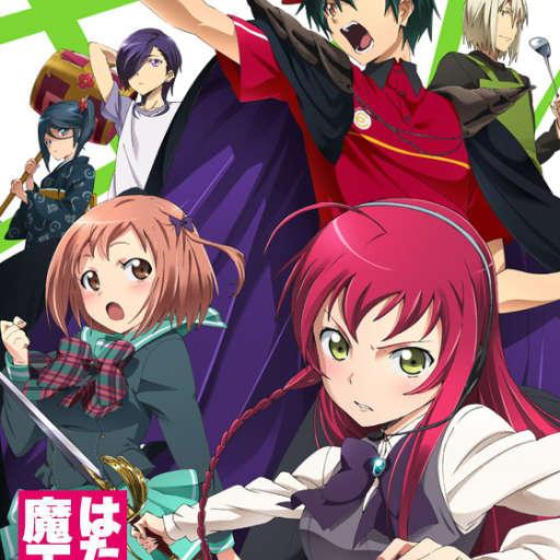 Poster of Hataraku Maou-sama!