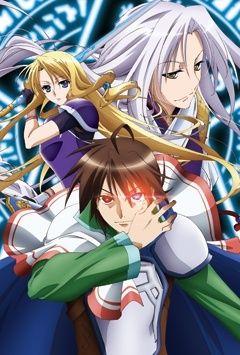 Poster of Densetsu no Yuusha no Densetsu: Iris Report