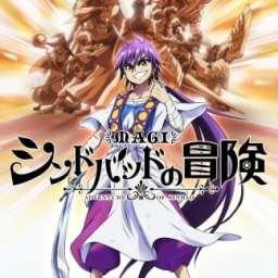 Poster of Magi: Sinbad no Bouken