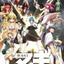 Poster of Magi: The Kingdom of Magic