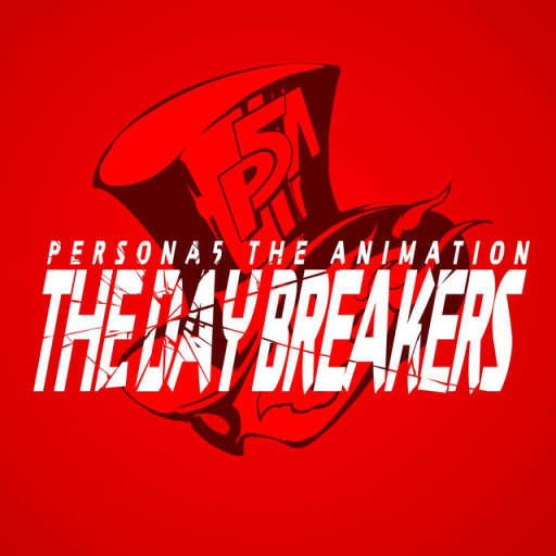 Poster of Persona 5 the Animation: The Day Breakers