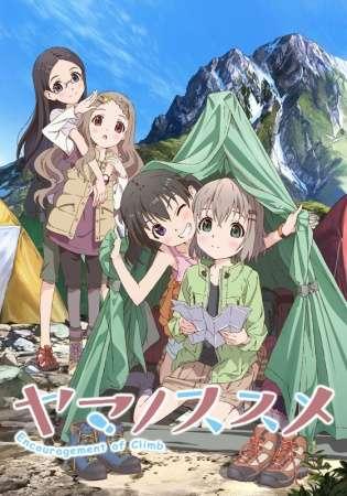 Poster of Yama no Susume