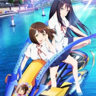 Poster of Kandagawa Jet Girls Recap
