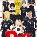 Poster of Days (TV)
