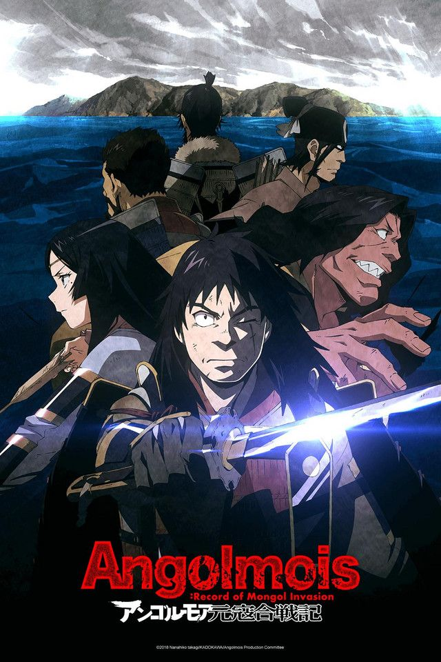 Glass Fleet: The Legend of the Wind of the Universe (Dub