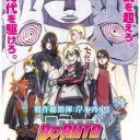 Poster of Boruto: Naruto the Movie - Naruto ga Hokage ni Natta Hi