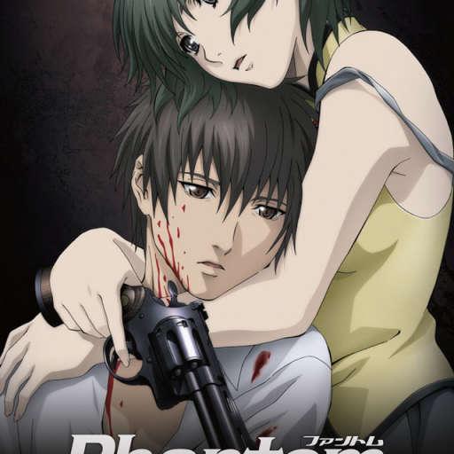 Poster of Phantom: Requiem for the Phantom
