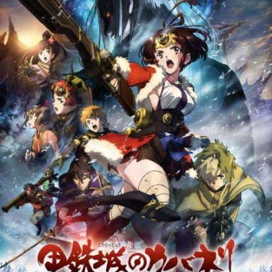 Poster of Koutetsujou no Kabaneri Movie 3: Unato Kessen