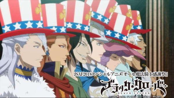 Poster of Black Clover: Jump Festa 2018 Special