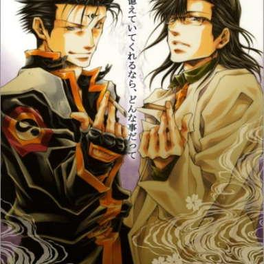 Poster of Saiyuuki Gaiden: Kouga no Shou