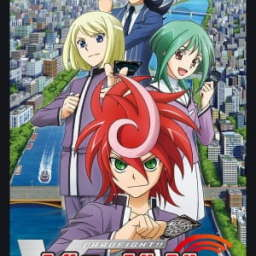 Poster of Cardfight!! Vanguard G