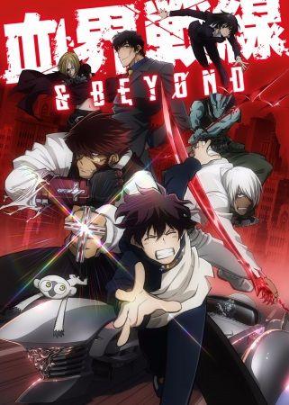 Poster of Kekkai Sensen & Beyond