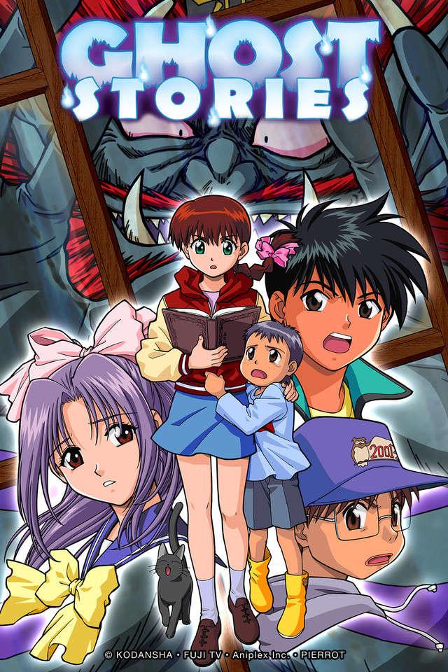 Poster of Gakkou no Kaidan