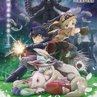Poster of Made in Abyss Movie 2: Hourou Suru Tasogare
