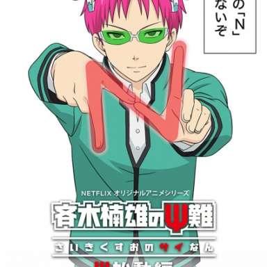 Poster of Saiki Kusuo no Ψ-nan: Ψ-shidou-hen